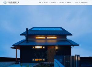 日高建築工房サムネイル画像